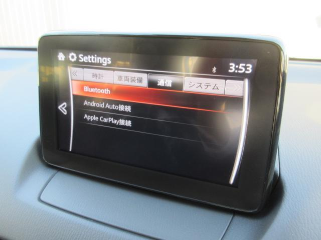 「マツダ」「MAZDA2」「コンパクトカー」「岐阜県」の中古車9