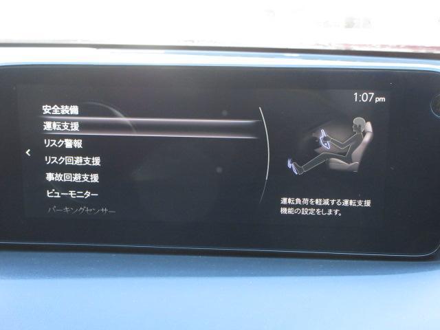 「マツダ」「MAZDA3ファストバック」「コンパクトカー」「岐阜県」の中古車8