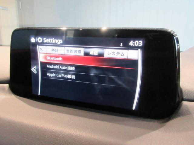 XD Lパッケージ SDナビ ETC CD DVD TV Androidauto Applecarplay(10枚目)