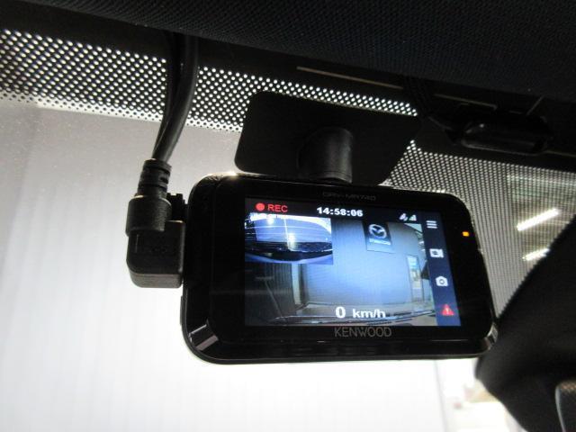 XDプロアクティブ ツーリングセレクション 衝突被害軽減システム アダプティブクルーズコントロール 全周囲カメラ オートマチックハイビーム 電動シート シートヒーター バックカメラ オートライト LEDヘッドランプ Bluetooth(11枚目)