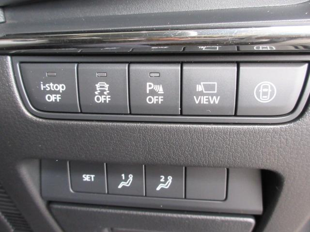 XDプロアクティブ ツーリングセレクション 衝突被害軽減システム アダプティブクルーズコントロール 全周囲カメラ オートマチックハイビーム 電動シート シートヒーター バックカメラ オートライト LEDヘッドランプ Bluetooth(13枚目)