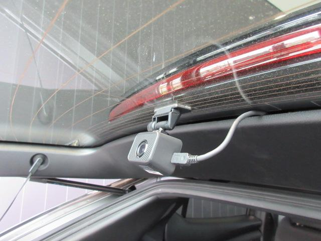 XDプロアクティブ ツーリングセレクション 衝突被害軽減システム アダプティブクルーズコントロール 全周囲カメラ オートマチックハイビーム 電動シート シートヒーター バックカメラ オートライト LEDヘッドランプ Bluetooth(31枚目)