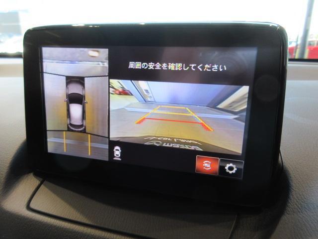15S 衝突被害軽減システム 全周囲カメラ オートマチックハイビーム シートヒーター バックカメラ オートライト LEDヘッドランプ ETC Bluetooth ワンオーナー(7枚目)