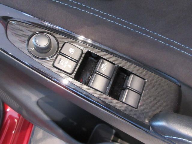 15S 衝突被害軽減システム 全周囲カメラ オートマチックハイビーム シートヒーター バックカメラ オートライト LEDヘッドランプ ETC Bluetooth ワンオーナー(22枚目)