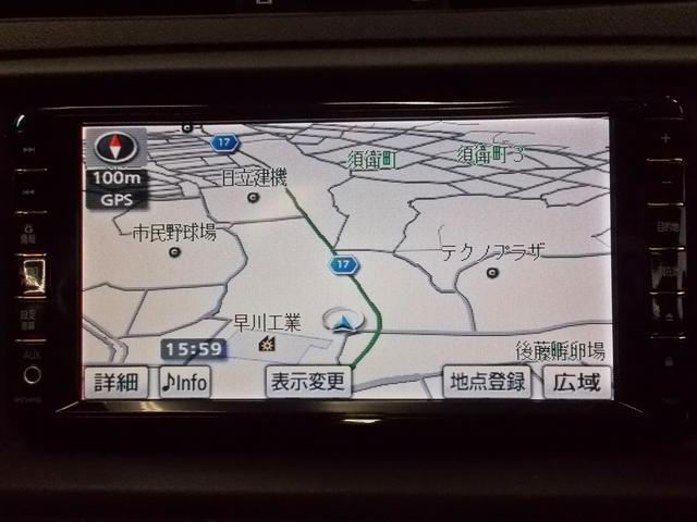 250G Sパッケージリラックスセレクション(8枚目)