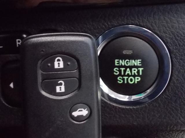 250G Sパッケージリラックスセレクション(11枚目)