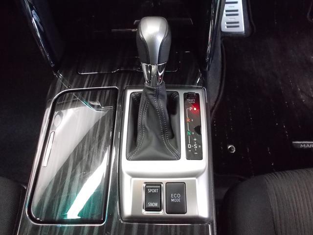 250G Sパッケージリラックスセレクション(13枚目)