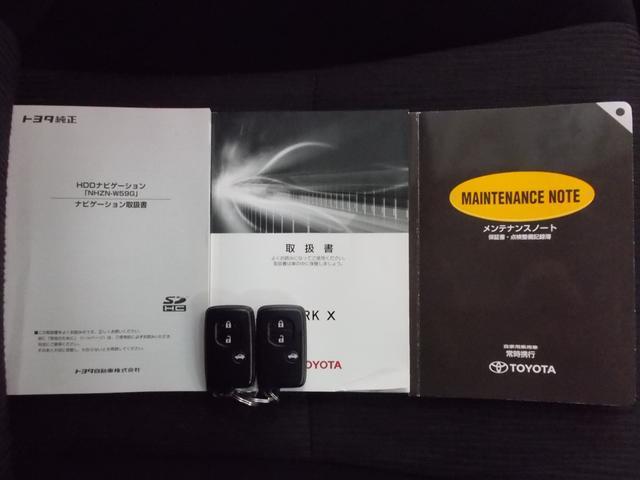 250G Sパッケージリラックスセレクション(20枚目)