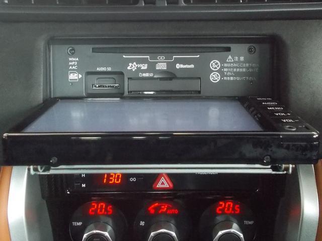 GTリミテッド SDナビ Bモニター ETC ワンオーナー(5枚目)