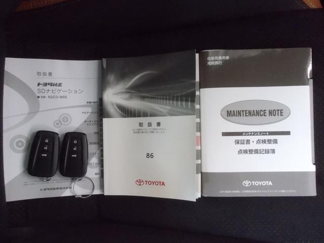 GTリミテッド SDナビ Bモニター ETC ワンオーナー(18枚目)