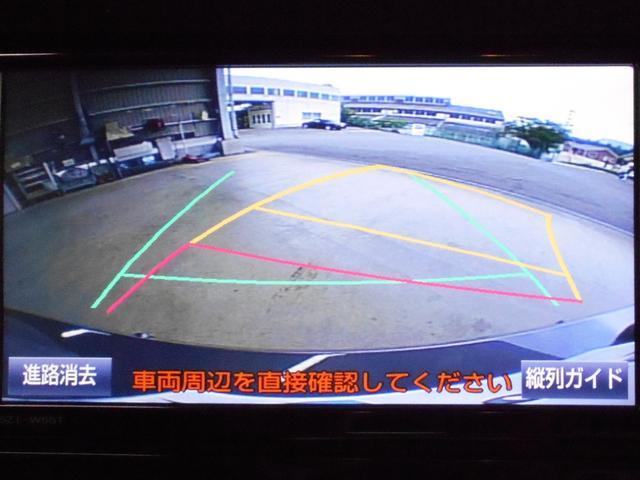 Aプレミアム メモリーナビ Bカメラ ETC(4枚目)