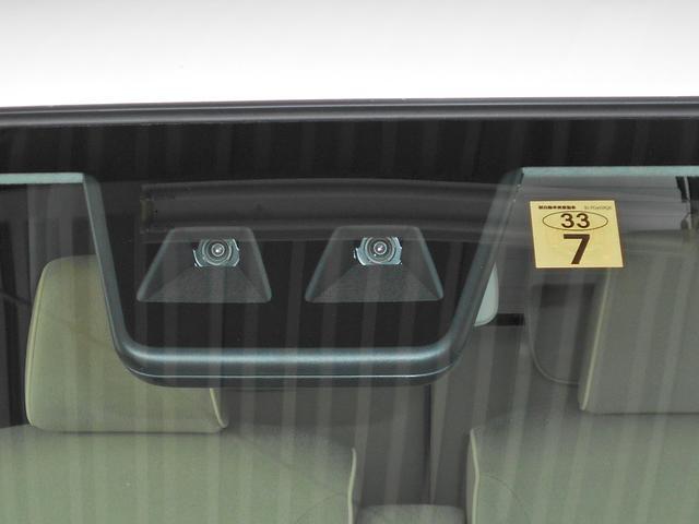 岐阜県内の登録が出来るお客に限らせて頂きますのでご了承下さい。
