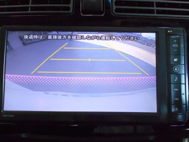 駐車するときに大変便利な装備。