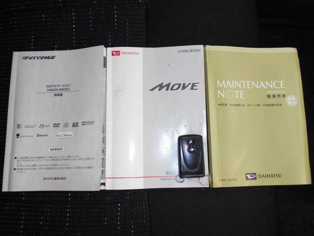 車の取り扱い説明書と、整備記録です。