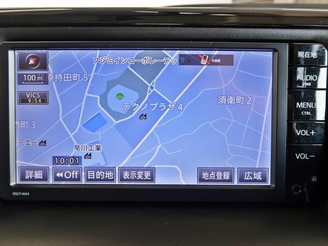 「トヨタ」「エスクァイア」「ミニバン・ワンボックス」「岐阜県」の中古車9