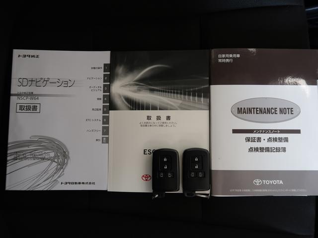 「トヨタ」「エスクァイア」「ミニバン・ワンボックス」「岐阜県」の中古車20