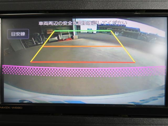 「ダイハツ」「キャスト」「コンパクトカー」「岐阜県」の中古車10