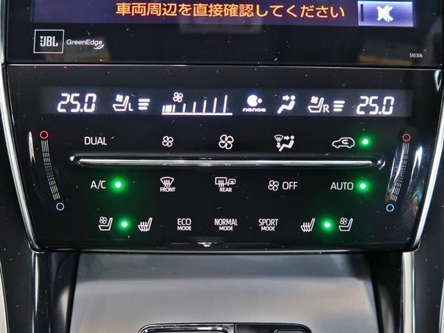 「トヨタ」「ハリアー」「SUV・クロカン」「岐阜県」の中古車8