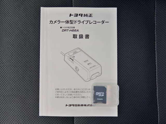 「トヨタ」「ハリアー」「SUV・クロカン」「岐阜県」の中古車32