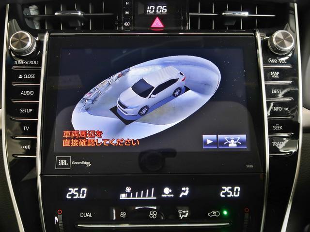 「トヨタ」「ハリアー」「SUV・クロカン」「岐阜県」の中古車50