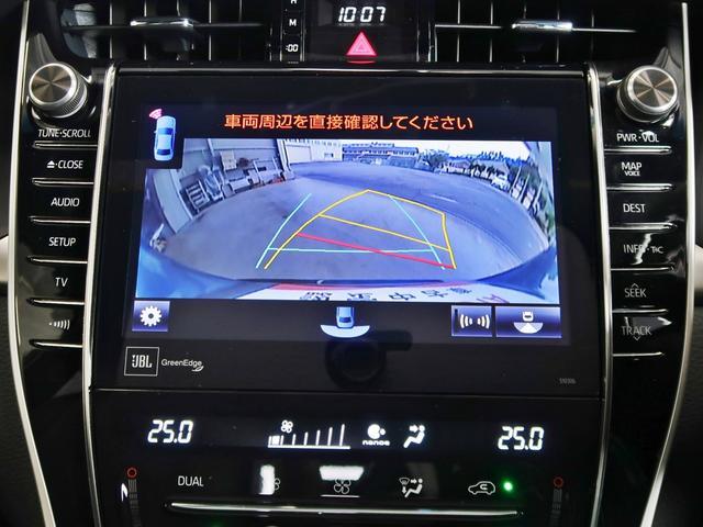 「トヨタ」「ハリアー」「SUV・クロカン」「岐阜県」の中古車54