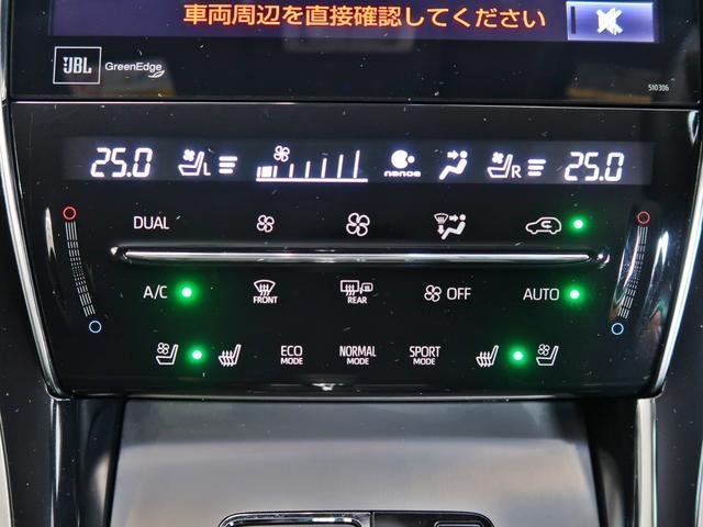 「トヨタ」「ハリアー」「SUV・クロカン」「岐阜県」の中古車55