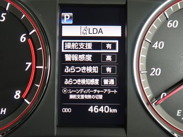 「トヨタ」「ハリアー」「SUV・クロカン」「岐阜県」の中古車66