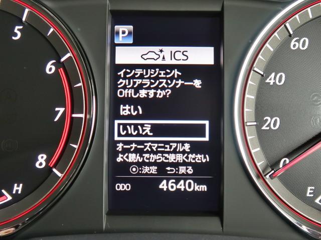 「トヨタ」「ハリアー」「SUV・クロカン」「岐阜県」の中古車68