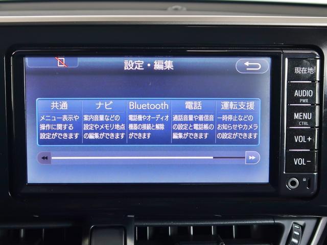 G-T SDナビ バックモニター ETC LEDヘッドランプ フォグランプ オートライト ステアリングスイッチ クルーズコントロール アルミホイール シートヒーター リヤワイパー ワンオーナー 安心サポ車(37枚目)