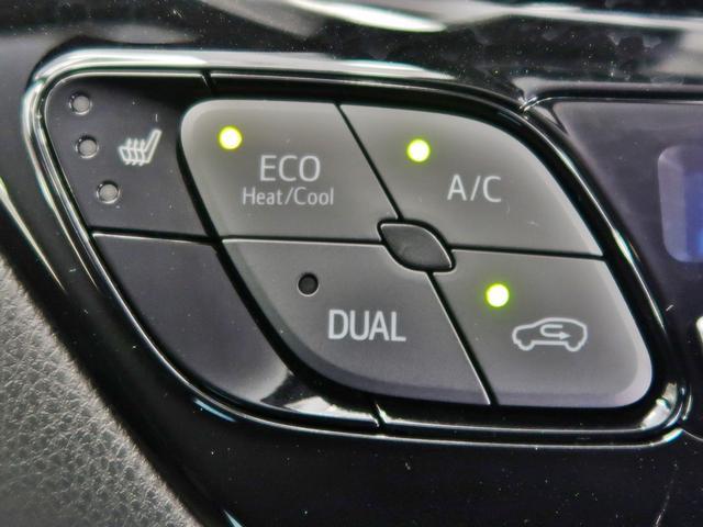 G-T SDナビ バックモニター ETC LEDヘッドランプ フォグランプ オートライト ステアリングスイッチ クルーズコントロール アルミホイール シートヒーター リヤワイパー ワンオーナー 安心サポ車(39枚目)