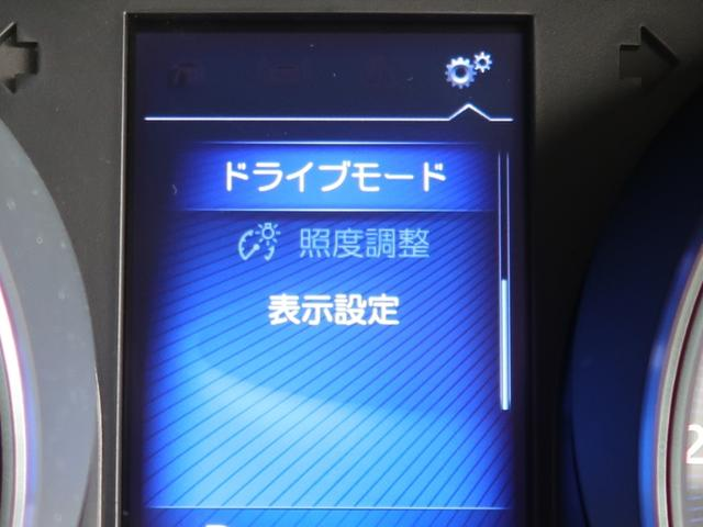 G-T SDナビ バックモニター ETC LEDヘッドランプ フォグランプ オートライト ステアリングスイッチ クルーズコントロール アルミホイール シートヒーター リヤワイパー ワンオーナー 安心サポ車(57枚目)