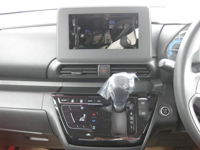 ハイウェイスター X プロパイロットエディション 届出済未使用車 両側電動スライド 衝突軽減ブレーキ アラウンドビューモニター(9枚目)