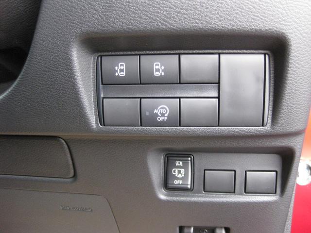 ハイウェイスター X プロパイロットエディション 届出済未使用車 両側電動スライド 衝突軽減ブレーキ アラウンドビューモニター(12枚目)