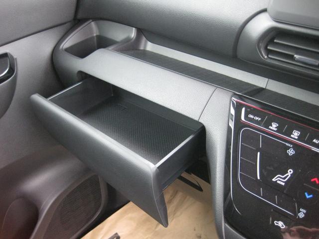 ハイウェイスター X プロパイロットエディション 届出済未使用車 両側電動スライド 衝突軽減ブレーキ アラウンドビューモニター(15枚目)