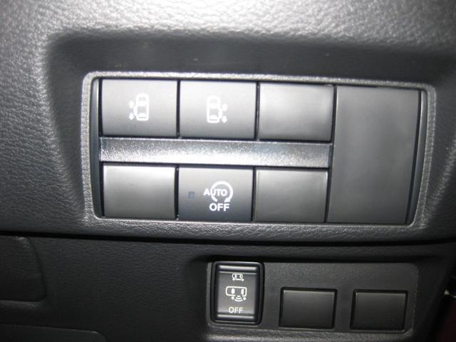 ハイウェイスター X プロパイロットエディション 届出済未使用車 両側電動スライド 衝突軽減ブレーキ アラウンドビューモニター(17枚目)
