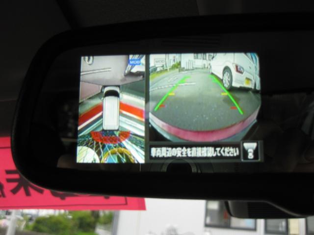 ハイウェイスター X プロパイロットエディション 届出済未使用車 両側電動スライド 衝突軽減ブレーキ アラウンドビューモニター(19枚目)