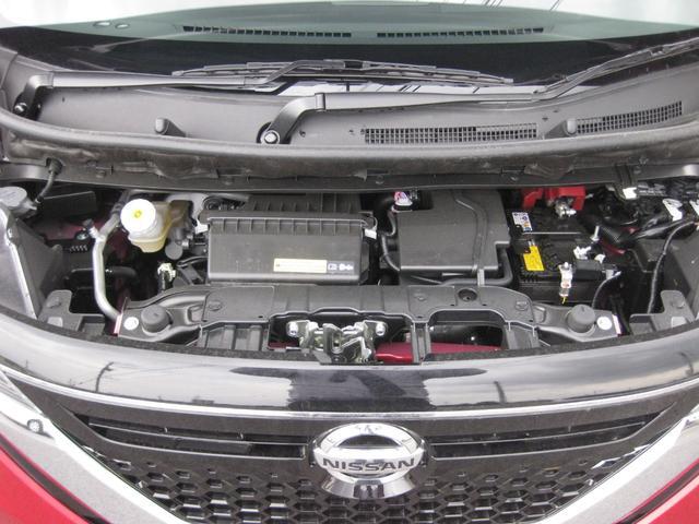 ハイウェイスター X プロパイロットエディション 届出済未使用車 両側電動スライド 衝突軽減ブレーキ アラウンドビューモニター(20枚目)