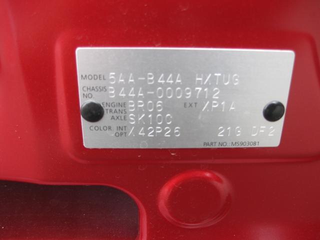 ハイウェイスター X プロパイロットエディション 届出済未使用車 両側電動スライド 衝突軽減ブレーキ アラウンドビューモニター(29枚目)