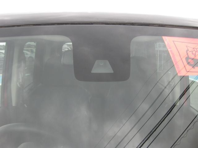 ハイウェイスター X プロパイロットエディション 届出済未使用車 両側電動スライド 衝突軽減ブレーキ アラウンドビューモニター(30枚目)