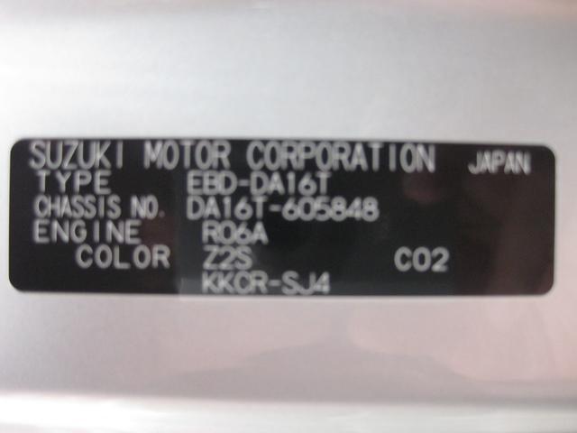 KCエアコン・パワステ 届出済未使用車 4WD 3AT 衝突軽減ブレーキ(19枚目)