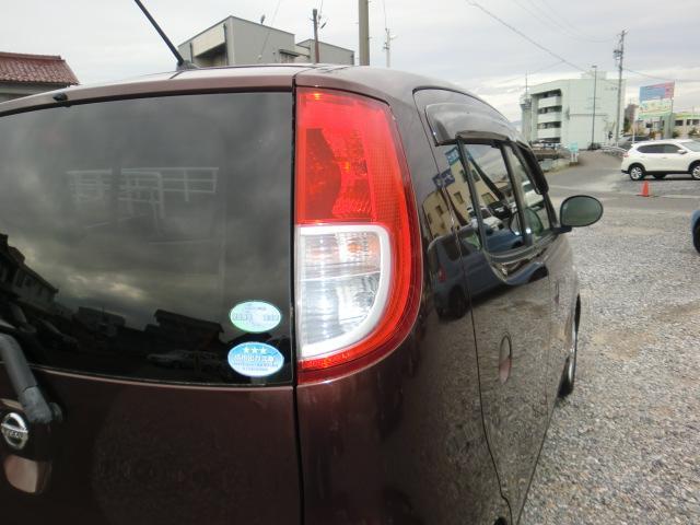 「日産」「モコ」「コンパクトカー」「岐阜県」の中古車39