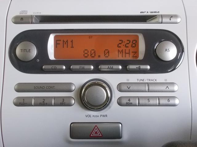 CDラジオが付いています!