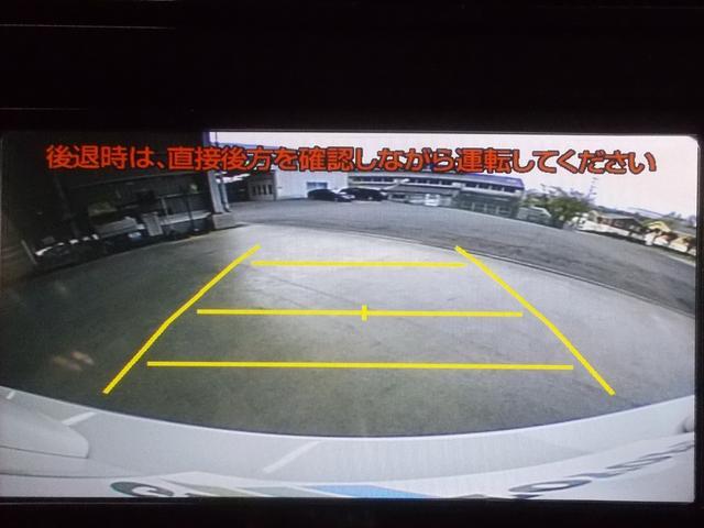 S SDナビ Bモニター ETC LED AW 安心サポ車(4枚目)