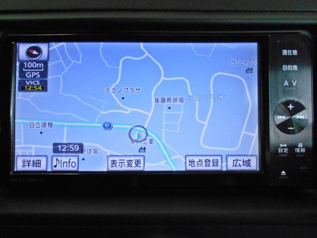 250G Sパッケージナビバックカメラ(14枚目)
