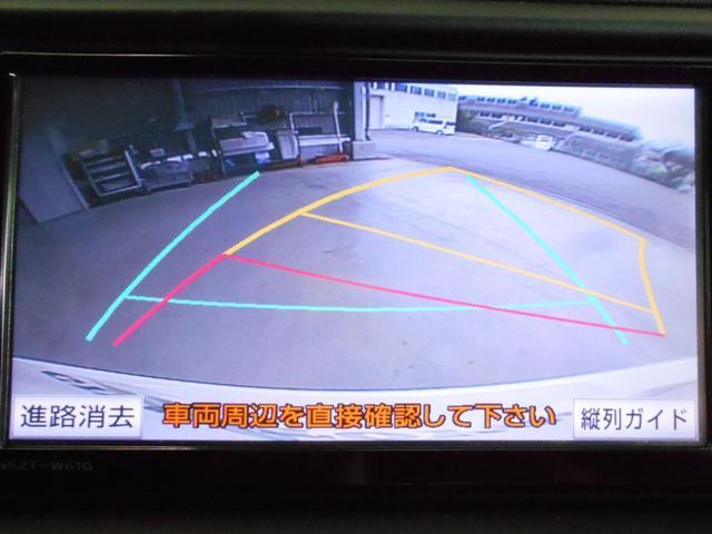 250G Sパッケージナビバックカメラ(15枚目)