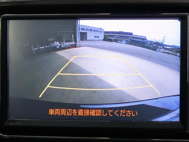 「駐車が不安だな・・・」なんて思われているお客様!バックモニターがあれば、苦手な駐車を協力サポート!もう駐車は苦手なんて言わせませんよ♪大きな車両、見切りの悪い車両でも安心ですよね♪