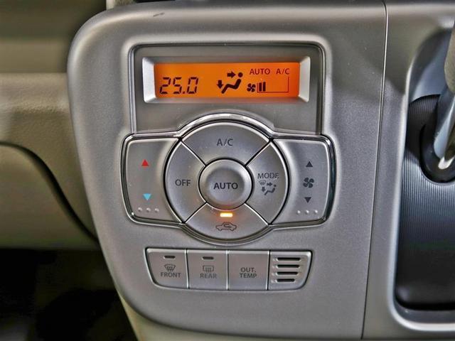 オートエアコンを装備しておりますので、車内を快適な温度に保つことが出来ます!高級感が有ります!