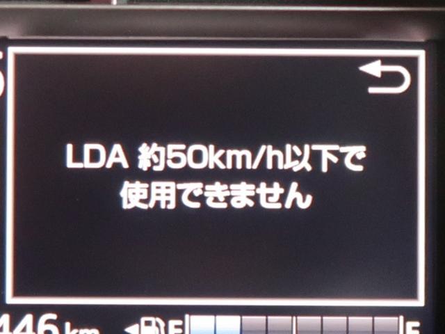 1.3F LEDエディション(42枚目)