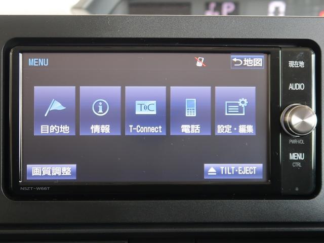 X ナビバックカメラETC(38枚目)