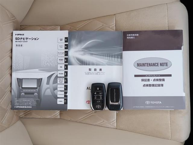 G SDフルセグナビ バックモニター 後席モニター ETC LEDヘッドランプ フォグランプ パワーシート クルーズコントロール パワーバックドア ステアリングスイッチ クリアランスソナー ワンオーナー(10枚目)